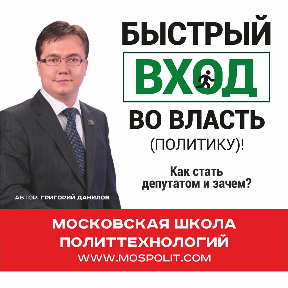 banner_vebinar
