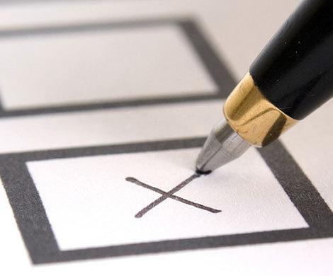 Предварительная информация о планируемых в 2015 году избирательных кампаниях